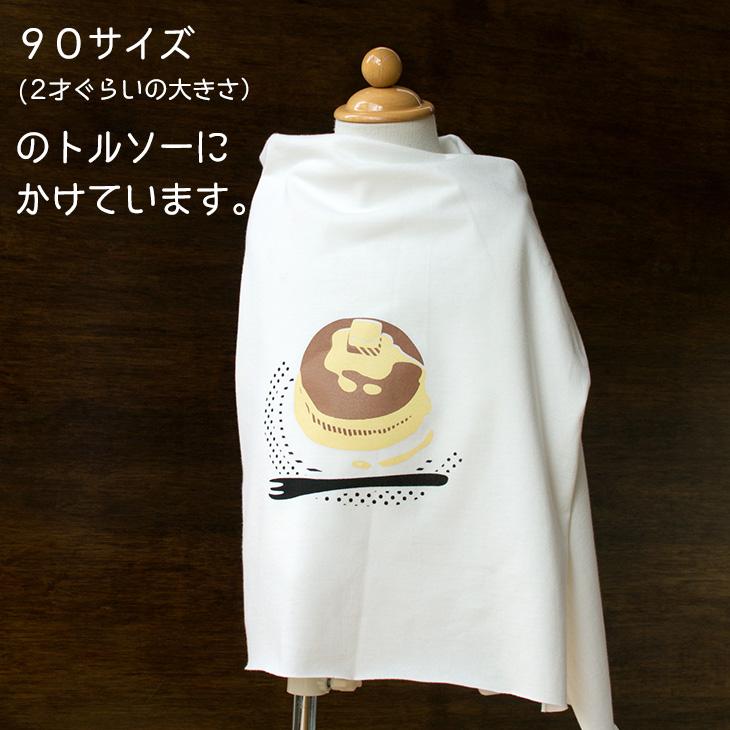 【アートファブリック】とろ~りバターのパンケーキ