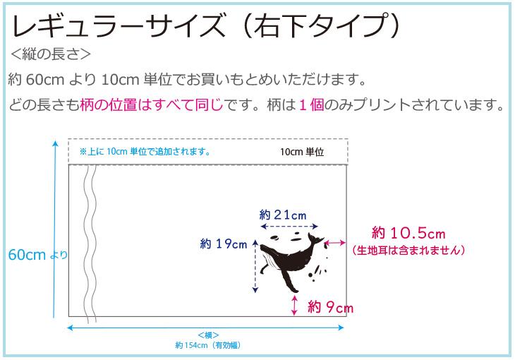 【アートファブリック】クジラ 蛍光スプラッシュ(ベース生地:クラシック天竺)