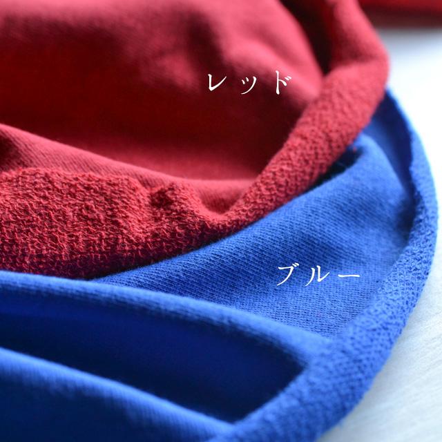 【ニット】グランコット・ビンテージトビ裏毛(レッド)オーダーカット