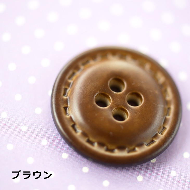 レザー調ボタン(23ミリ)