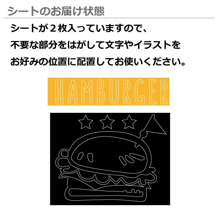 【アイロンシート】ハンバーガー