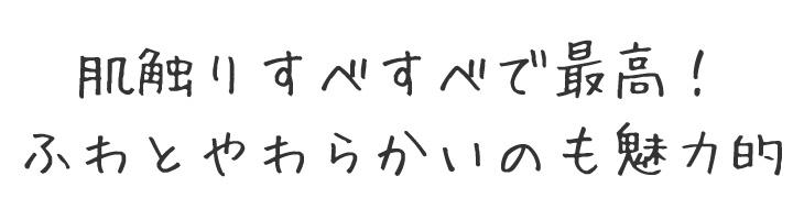 【ニット】60/3ボーダー天竺(クリアホワイト×マリンブルー)