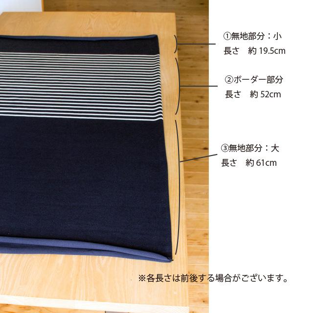 【ニット】20/2 ソフトパネルボーダー天竺(ネイビー×きなり)