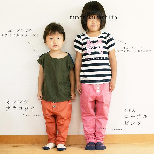【布帛】60/2 バイオギャバストレッチ