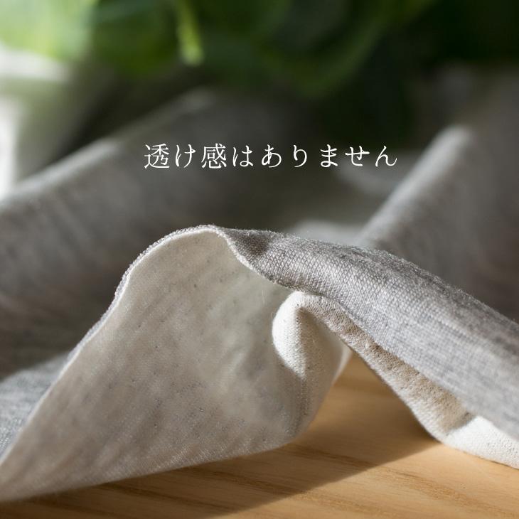 【ニット】薄手接結ニット(グレー杢)