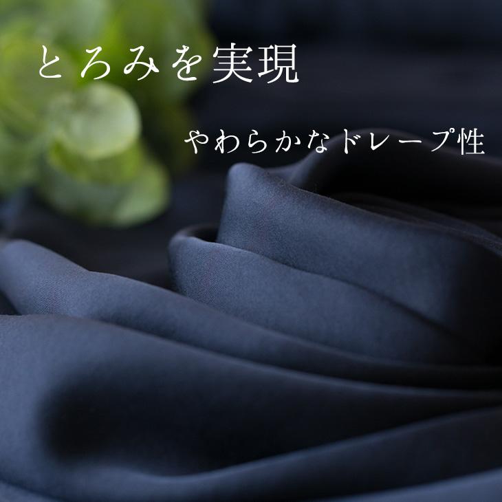 【布帛】ドレープサテン(ネイビー)