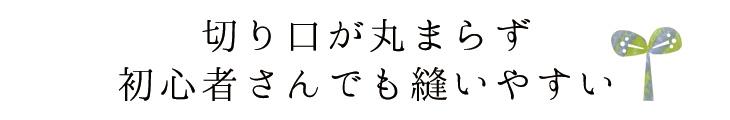 【ニット】プレミアムウォームスムース(アッシュブルー)