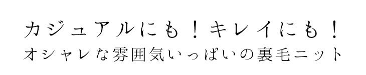 カノコ裏毛ニット(グレー杢)