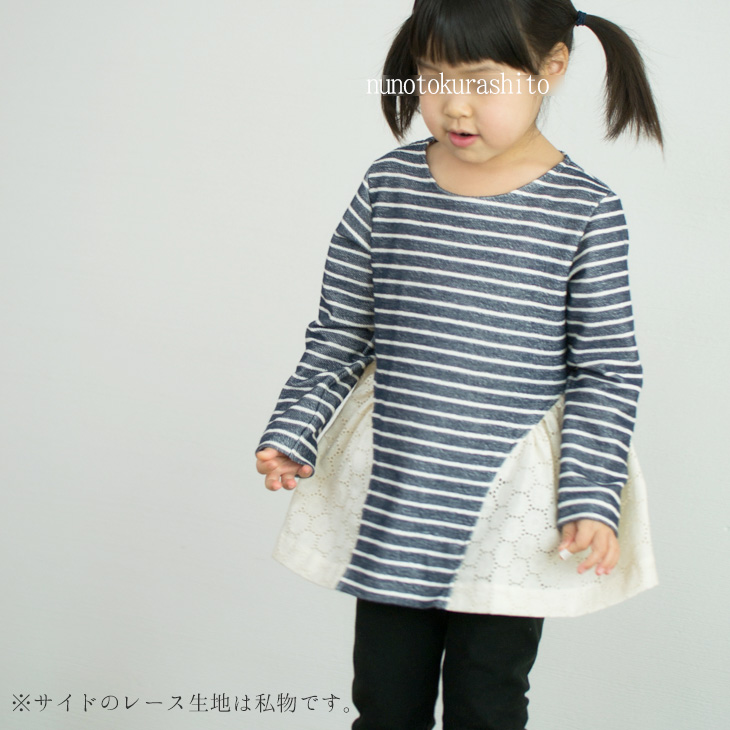 【ニット】ボーダーインレー(ネイビー×きなり)