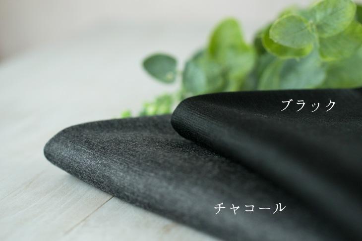 【ニット】シルケット加工ウールポンチ(チャコール)