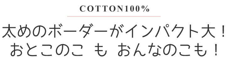 【オリジナルニット】太ピッチボーダー 40/2コーマ天竺(サーモンピンク×グレー杢)