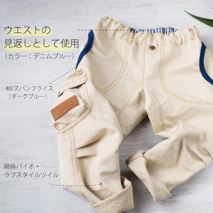 【布帛】ストライプ・コットンシャツブロード(デニムブルー)