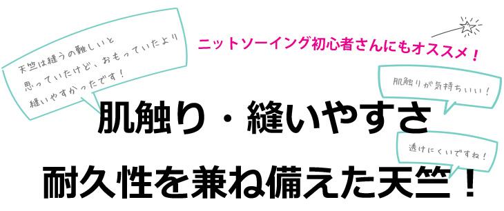 【ニット】40/2 クラシック天竺(シルバーグレイ)