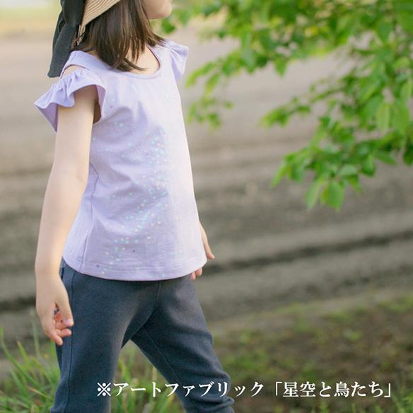 【ニット】40/2 クラシック天竺(ラベンダー)