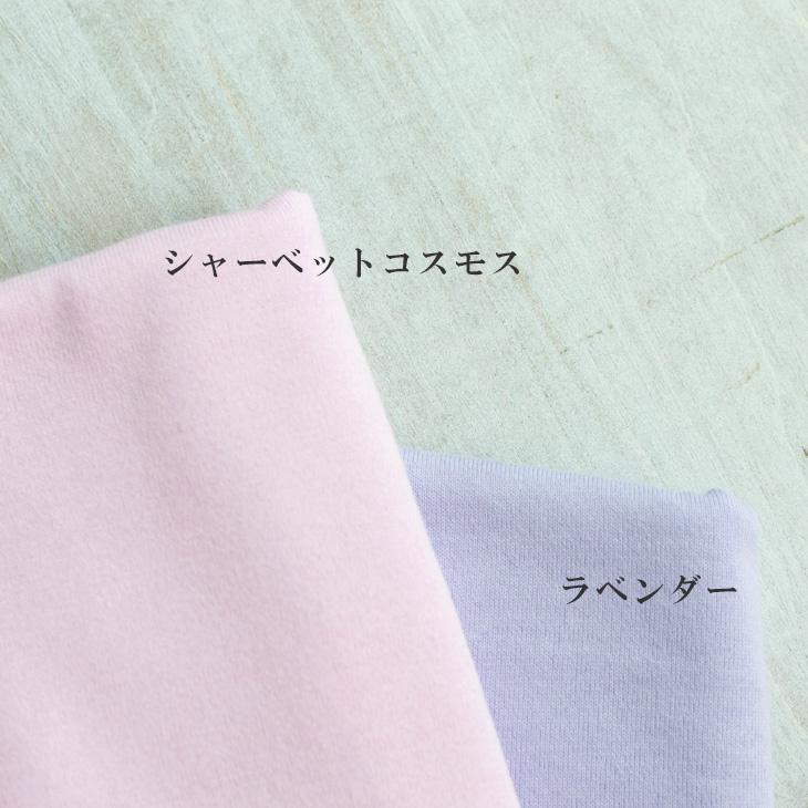 【ニット】40/2 クラシック天竺(シャーベットコスモス)