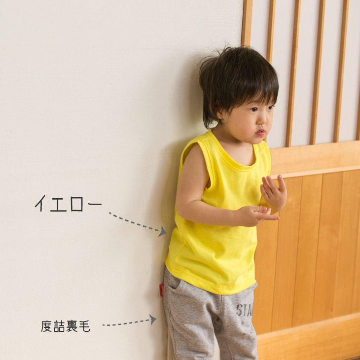 【ニット】30/1 コットン・薄手天竺ニット(イエロー)