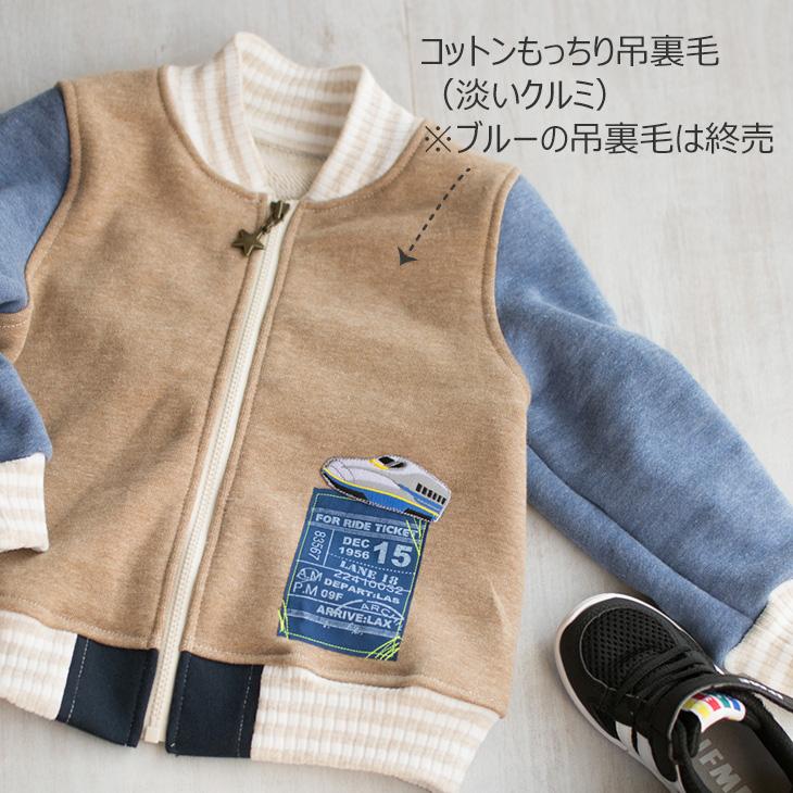 【ニット】テンセル混リブニット(オフホワイト×ベージュ)