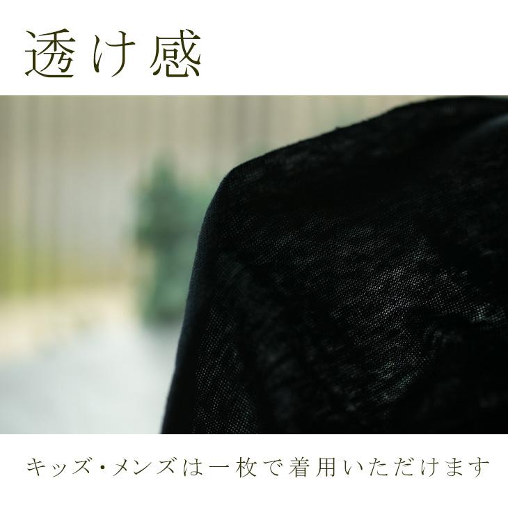 【ニット】ラフィー天竺(ブラック)