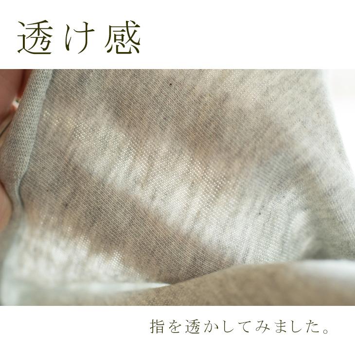 【ニット】ラフィー天竺(グレー杢)