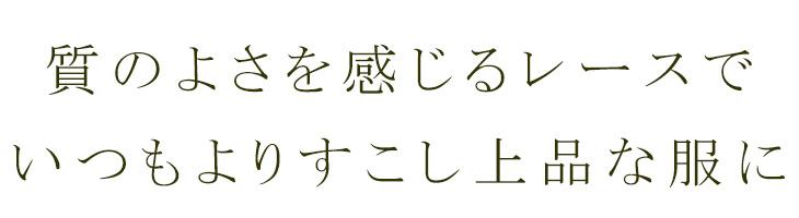 【レース】ぽこぽこフラワーレース(オフホワイト)