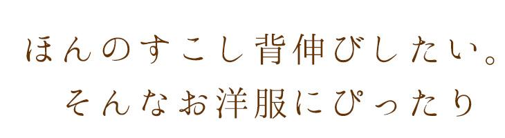 【レース】モチーフ・レース(オフホワイト×ベージュ)