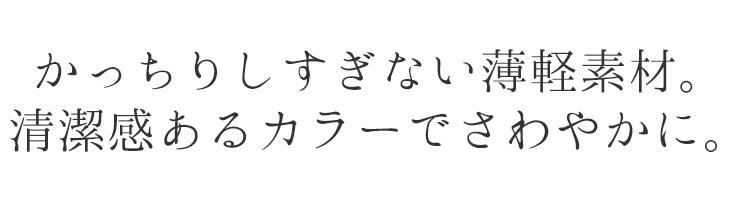 【布帛】コットン・先染ロンドンストライプ(ブルー)