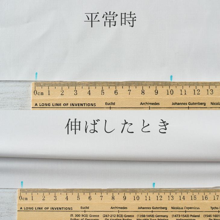 【布帛】ストレッチすべすべシャツローン(シルバーグレイ)