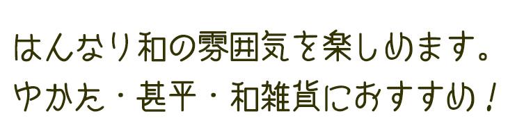 【布帛】コットンドビー・サザンクロス 和調とんぼ柄(みずいろ)