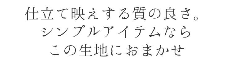 【ニット】プレミアムデラヴェボーダー天竺ニット(ダークネイビー×オフホワイト)