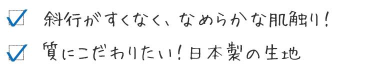 【ニット】40/2 ベーシック・ソフト天竺