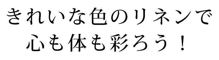 【布帛】プチドットリネン(アイスグレー)