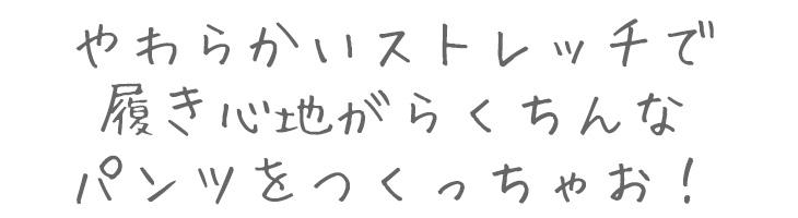 【布帛】T/C やわらかストレッチデニム(ナチュラルベージュ)