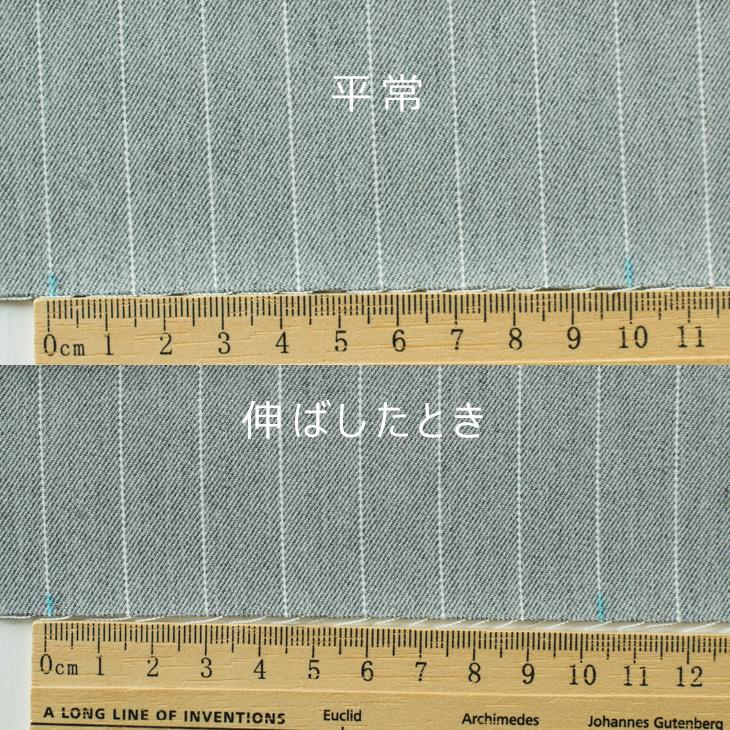 ストライプ・綿麻ストレッチツイル(グレー杢)