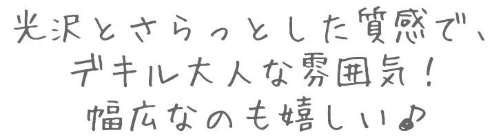 80/2 高密度ツイル(ダークネイビー)