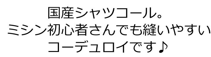 【布帛】シャツコール(柄:フラワーガーデン)