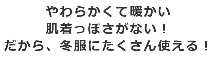 ウォームコットン40/スムース(チャコール杢)