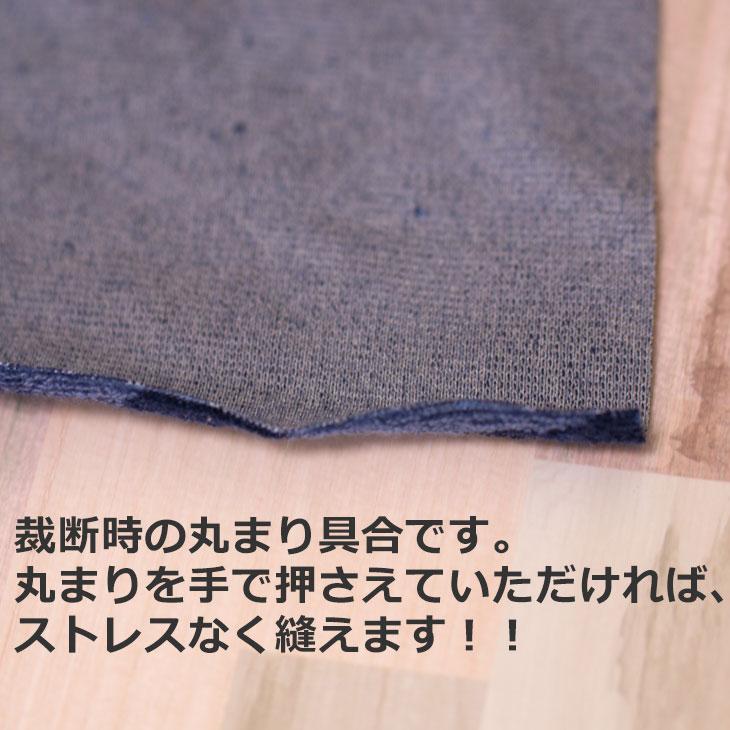 【ニット】 T/C カモフラージュ柄パイルニット