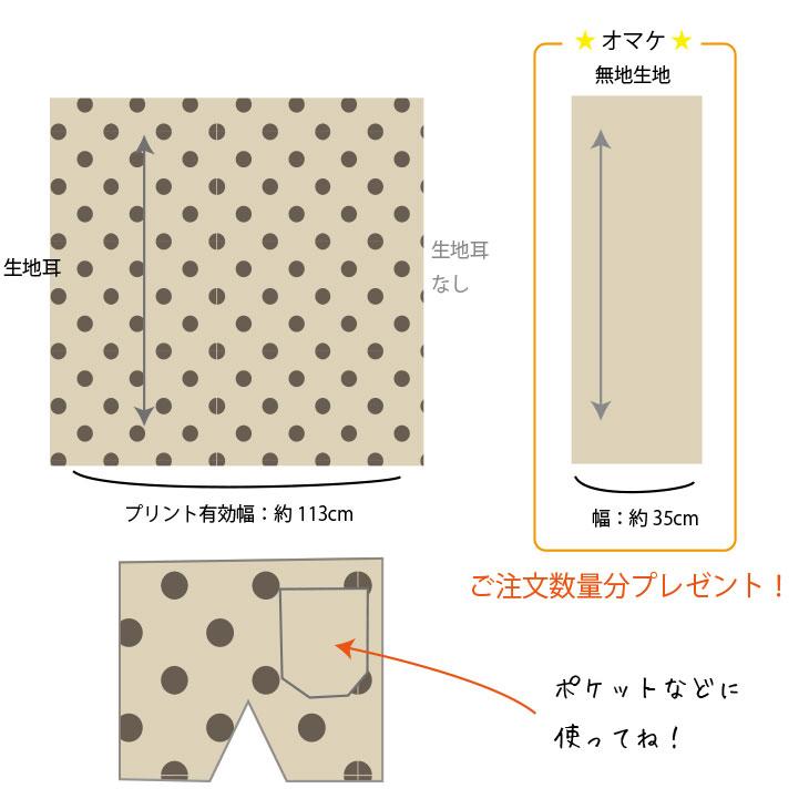 【布帛】チョコドット・コーデュロイ
