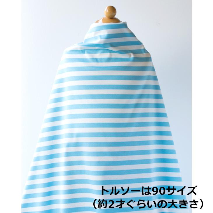 【ニット】60/ ボーダースムース(ライトブルー×オフホワイト)