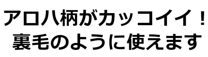 【ニット】とろみミニ裏毛(オフホワイト)