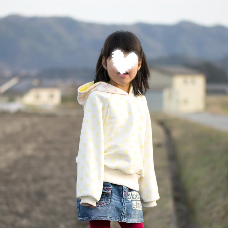 【ニット】ダブルドット・30/10裏毛ニット(レモン)