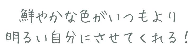 【布帛】リネンシャンブレー(ラベンダー)