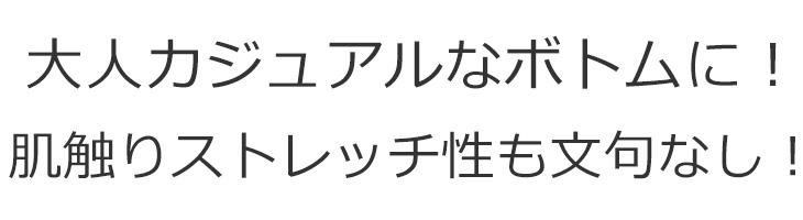 【布帛】イタリア製ストレッチ・クロス(グレーカーキ)