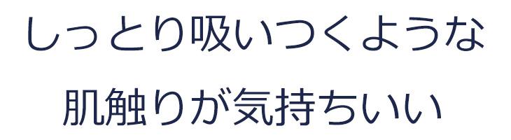 【ニット】コットンモダール・TOP杢 30/天竺(ネイビー杢)