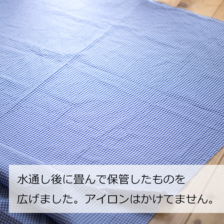 【布帛】100/2 ドビーギンガムチェク(ブルー×ホワイト