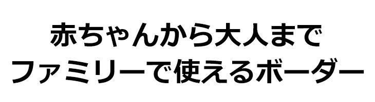 【ニット】40/2 ボーダー天竺(ホワイト×ブラック)