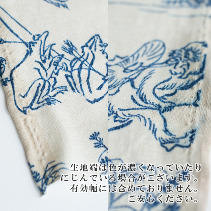 【ニット】鳥獣人物戯画プリント天竺(藍色×砂色)