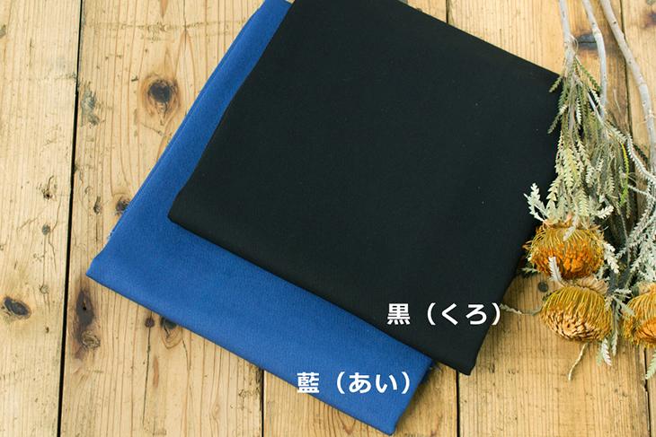 【布帛】ストレッチ・ソフトカツラギ(黒)