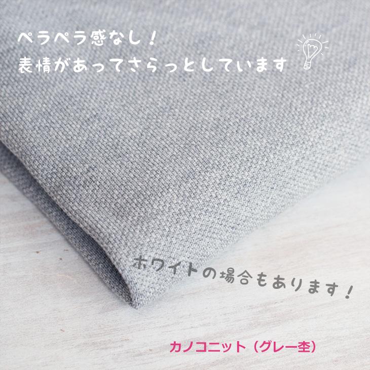 【☆2th Aniversary☆】SpringSet