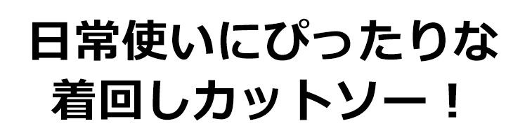 【プレゼントパターン】ボートネック プルオーバー